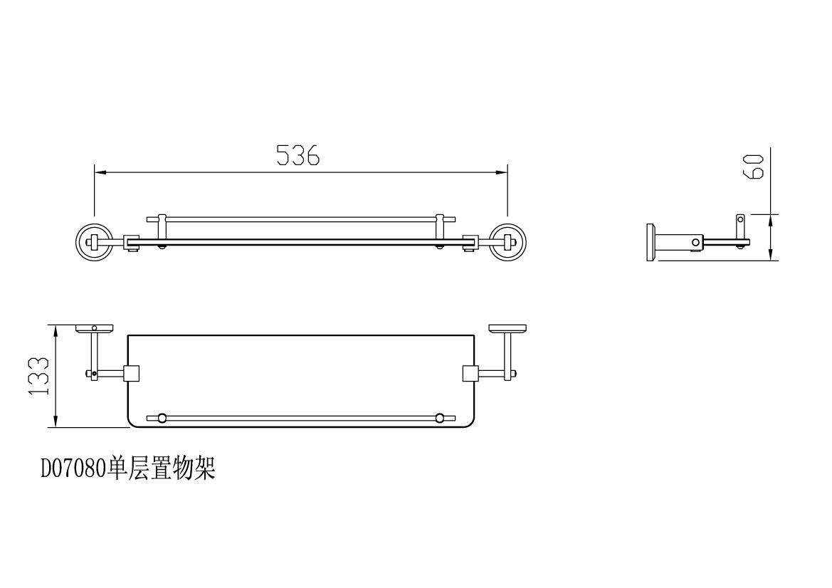 d07080-c Model (1)