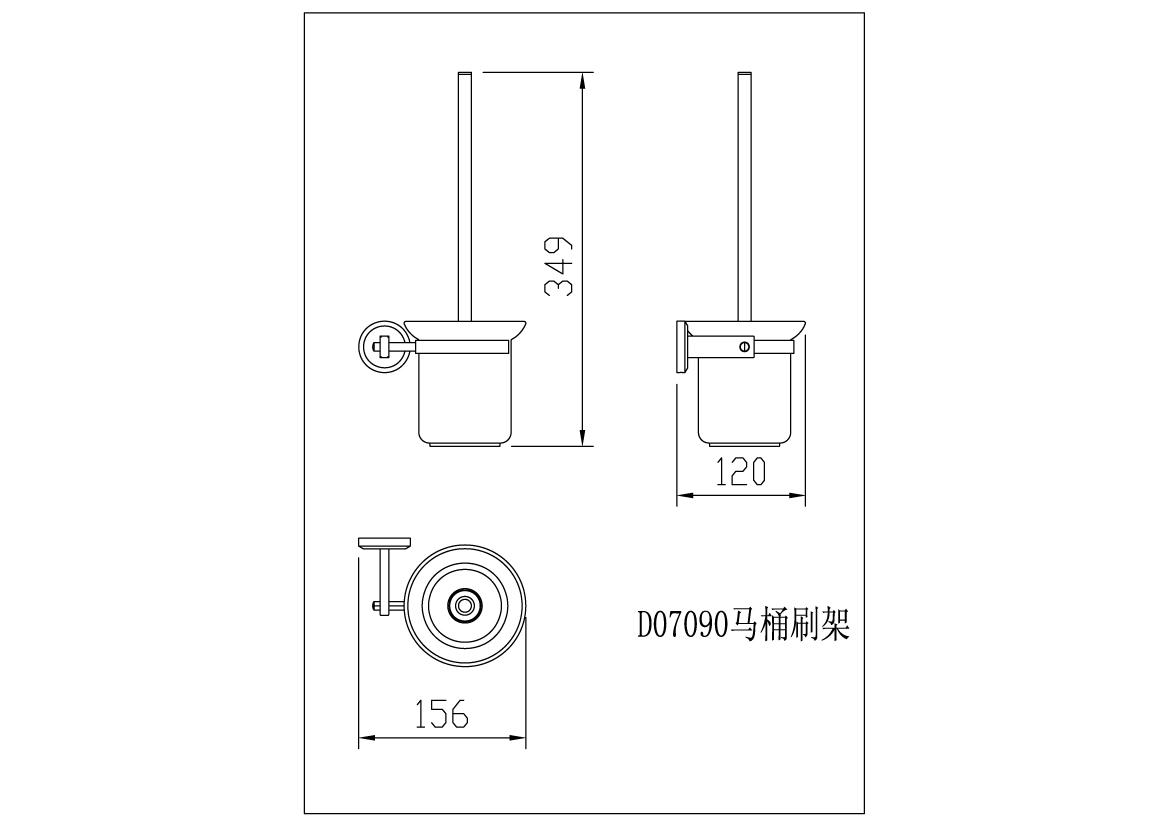 d07090-c Model (1)