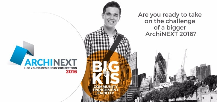 archinext-2016